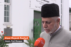 Ramadan at London's oldest mosque