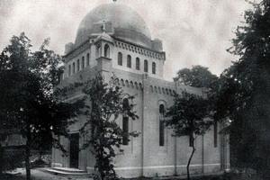 London's First Mosque – A Study in History and Mystery – Part 1 of 2